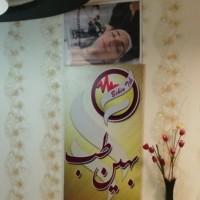 استخدام پزشک در اصفهان