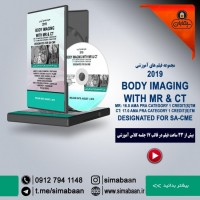 2019 BODY IMAGING WITH MR & CT