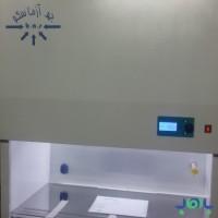 هودلامینار(میکروبیولوژی) کلاس 2تیپ b2