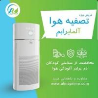 فروش ویژه دستگاه تصفیه هوا